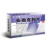 Wholesale Cefixime Tablets (6/18 tabs) from china suppliers