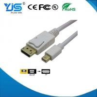 Buy cheap Mini Displayport to /usb /HDMI Converter cable from wholesalers
