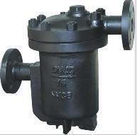 Buy cheap ER steam trap from wholesalers