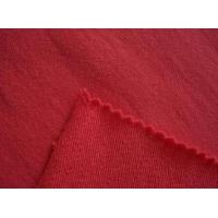 Buy cheap Fabrics Bamboo Cotton French Terry from wholesalers