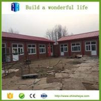 Rock wool prefabricated house modular steel structural container school Manufactures