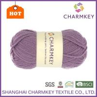 Wholesale Charmkey wholesale wool yarn hand knitting baby sweaters yarn from China Supplier from china suppliers