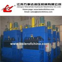 Buy cheap Waste Paper Vertical Baler Machine from wholesalers