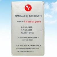 China Manganese carbonate (industrial grade) on sale