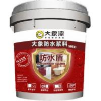 Buy cheap The elephant waterproof slurry universal from wholesalers