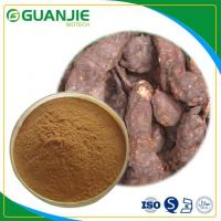 Buy cheap Fo-Ti Extract/Ho-Shou-Wu Extract Sample Free with Best Quality from wholesalers