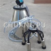 Buy cheap Milking Machine 25 litre Cow Milking Bucket Group from wholesalers