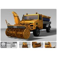 Snow Removal Vehicle Succor Vehicle