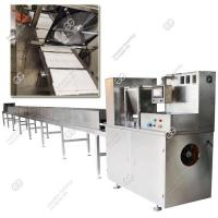 Buy cheap Industrial Cubic Sugar Molding Machine|Sugar Cube Forming Machine from wholesalers