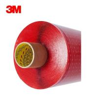 Buy cheap 3M 4910 VHB Heavy Duty Double Sided Adhesive Acrylic Foam from wholesalers
