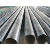 Large OD Pipe for Transmission Water