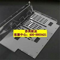 Buy cheap pc plate engraving from wholesalers