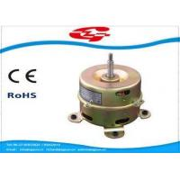 Buy cheap 220V AC Fan Motor Replacement Pure Coper Wire With 5/6mm Shaft Dia from wholesalers
