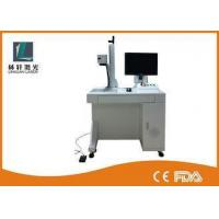 Large Format Metal Laser Marking Machine 10 W 20 W Small Size For LED Lamp Bulb Manufactures