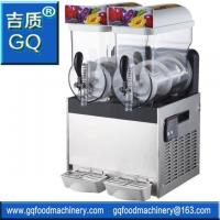Buy cheap Slush Machine Two Tanks Slush Machine from wholesalers