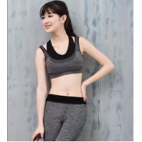 Buy cheap Sport suit YG1089 Women s Tank Activewear Shockproof Breathable Wirefree Bra from wholesalers