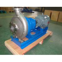 Buy cheap Goulds 3196 Process Pump from wholesalers