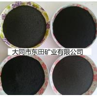 China Fe3O4 Industry Grade on sale