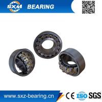 Wholesale 239/750 Bearings from china suppliers