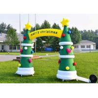 Buy cheap Inflatable Christmas tree arch with led light Christmas decoration from wholesalers