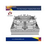 Buy cheap plastic injection crate mould from wholesalers