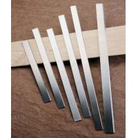 Buy cheap HSS planer blades product