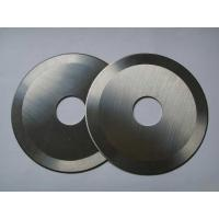 Wholesale circular blades from china suppliers