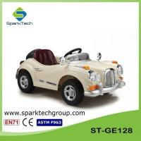 China Luxury Classic Electric Car Toy 12V Kids Electric Ride On Car With Remote Control on sale