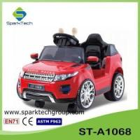 Buy cheap Kids Ride On Remote Control Power Car Baby Car Price Kid Battery Car Gift For Kids from wholesalers