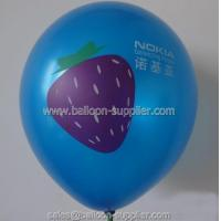Buy cheap LB46 colorful rubber latex baloons from wholesalers