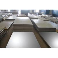 Buy cheap 2205,2507 duplex stainless steel plate from wholesalers