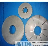 Buy cheap disc filter for chemical fiber industry from wholesalers