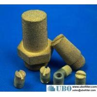 Buy cheap sintered bronze Oil Burner Filter from wholesalers