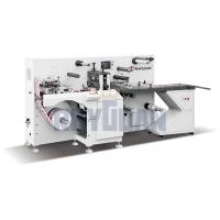 Wholesale TOP-330-2 IML Multi-Functional Label Die Cutting Machine from china suppliers