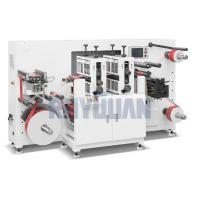 TOP-DDS330 Doubel Stations Semi-Rotary/Rotary Die Cutter Manufactures