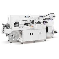 Buy cheap KISS-330F Flexo varnishing flat bed die cutter machine from wholesalers