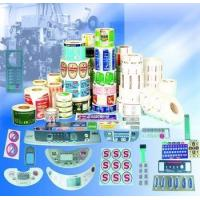 Buy cheap Adhesive Reasonable price & high quality adhesive transparent paper from wholesalers
