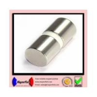 Buy cheap Large cylinder neodymium magnet from wholesalers