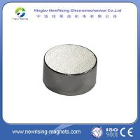 Buy cheap Disc/Cylinder Neodymium Magnet from wholesalers