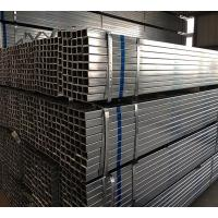 Buy cheap GALVANIZED SQUARE TUBE NO.: C09 from wholesalers