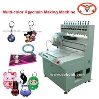 Wholesale PVC key ring making/dispensing/dripping machine from china suppliers
