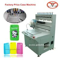 Buy cheap Soft PVC mobile phone case making/dispensing/dripping machine product