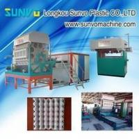 Buy cheap Automatic paper pulp moulding egg carton making machine from wholesalers