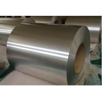 Buy cheap AluminumCosmeticPa Foils from wholesalers