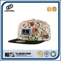 Buy cheap OEM hot sell sublimation print custom snap buckle hat with flat brim for gift from wholesalers