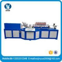 Buy cheap small diameter paper core tube production line machinery from wholesalers