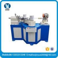 Buy cheap yarn paper tube making machine with two headpieces from wholesalers