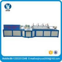 Buy cheap inline multi cut paper core pipe making machine from wholesalers