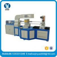 Wholesale high speed paper tube core winding machine from china suppliers