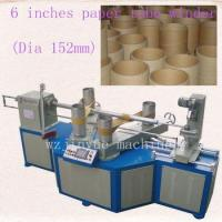 6 inches industrial paper tube core winding machine Manufactures